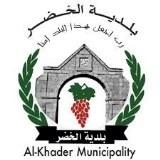 AL-khader Municipality
