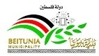 Beitunia Municipality