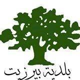 Birzeit Municipality