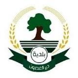 بلدية دير الغصون
