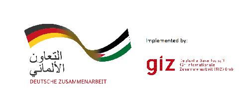 (Deutsche gesellschaft für internationale zusammenarbeit (GIZ