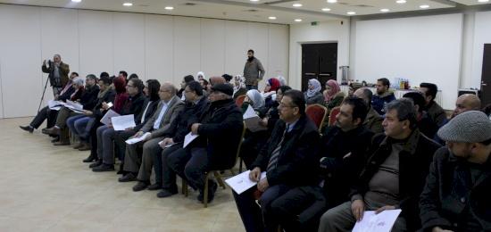 عقد المؤتمر الختامي لبرنامج شركاء من أجل المساءلة المجتمعية